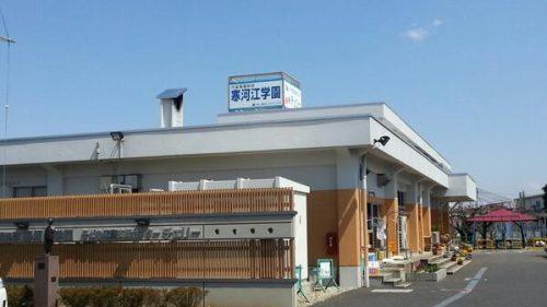 寒河江学園