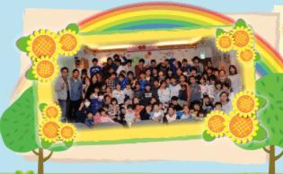 共楽養育園