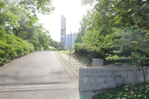 東京サレジオ学園