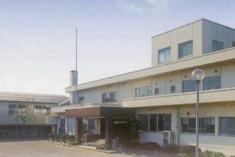 新潟県若草寮
