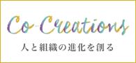 Co-Creations 株式会社