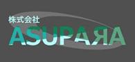 株式会社ASUPARA