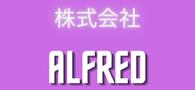 株式会社ALFRED