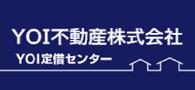 YOI不動産株式会社
