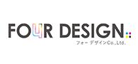 フォーデザイン株式会社