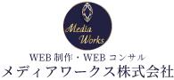 メディアワークス株式会社