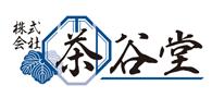 株式会社茶谷堂