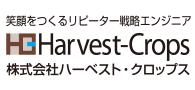 株式会社ハーベスト・クロップス
