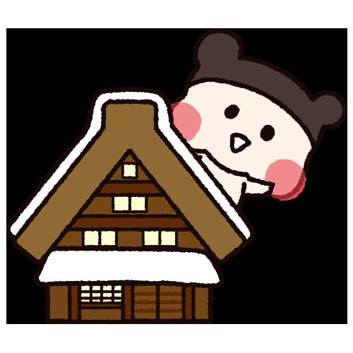 岐阜県ご当地もっち〜