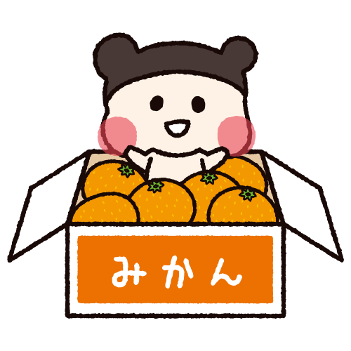 愛媛県ご当地もっち〜